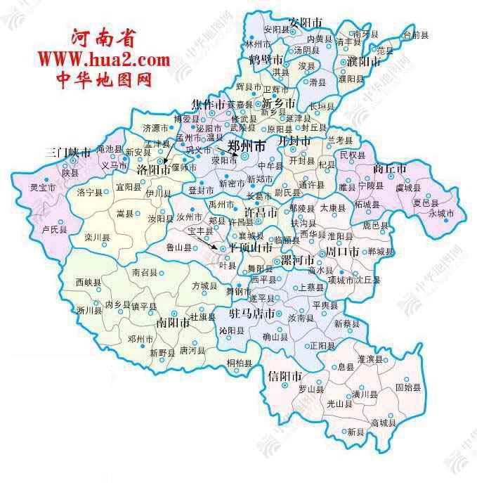 安阳市行政地图