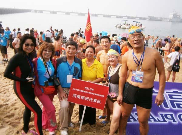 威海横渡刘公岛海湾邀请赛圆满成功!